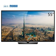 海尔 55A5 55英寸智能LED液晶电视(黑色)