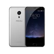 魅族 PRO5 32GB 银黑色 移动联通双4G手机 双卡双待