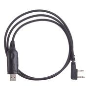 自由通 写频线 适用于自由通和兼容所有建伍口(K头)对讲机