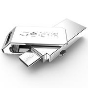 台电 全金属手机U盘高速USB3.0 双插口手机电脑通用 灵耀32G
