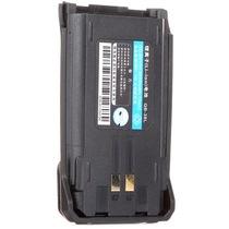 自由通 QB-38L 对讲机原装锂电池 (适用于AT-518)产品图片主图