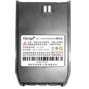 凯益星  618 1500MAH商用对讲机 锂电池