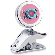 现代 摄像头电脑高清YY主播自带支架 HY-M888 银+粉色