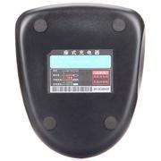 自由通 QBC-28L 对讲机原装充电座 (适用于AT-3308)