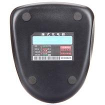 自由通 QBC-28L 对讲机原装充电座 (适用于AT-3308)产品图片主图