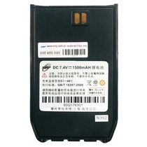 SMP 618 1500MAH 商用对讲机锂电池产品图片主图