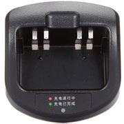 自由通 QBC-36L 对讲机原装充电座 (适用于AT-898)