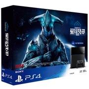 索尼 PlayStation 4 星际战甲套装 CUH-1109A