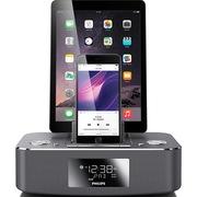 飞利浦 DC395 苹果iPhone6S/6Plus/5/iPad双接口充电器 音乐底座音响 蓝牙家居音箱 时钟/FM收音机