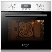长帝 BU65-31D 家用多功能 嵌入式电烤箱 65升