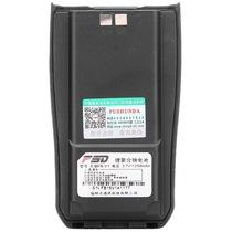 FUSHUNDA  天狼FB-V1 对讲机锂电池产品图片主图