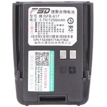 FUSHUNDA  蜂鸟FB-617 对讲机锂电池产品图片主图