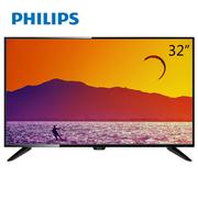 飞利浦 32PHF3061/T3 32英寸 高清LED液晶电视(黑色)