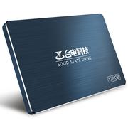 台电 SD128GBS550极速系列2.5英寸SATA-3固态硬盘128G
