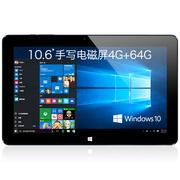 酷比魔方 iwork11手写版 10.6英寸电磁屏平板电脑(Intel Atom X5 Windows10 64GB/4GB 1920*1080)前黑后蓝