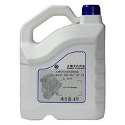 大众 上海4S店直供 原厂机油5W40发动机机油4L装GCN052167Z4原厂润滑油