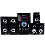 金正 SA-9909 电视迷你组合音响 低音炮木质有源音箱(黑色)