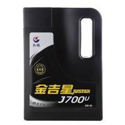长城 J700U\SN/CF0W-40通用油 3.5kg塑
