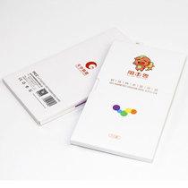 阻击兽 iPhone6防爆膜 软性纳米防爆膜2.0版产品图片主图