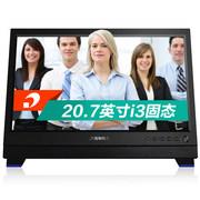清华同方 精锐V700 20.7英寸一体电脑(I3-4170 4G 128GSSD+1T 高亮屏 WIN10)