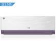 格力 KF-35GW/(35392)NhAa-3 1.5匹壁挂式品悦家用定频单冷空调(白色)
