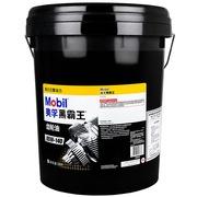 美孚 黑霸王齿轮油 GL-5 18L 85W-140