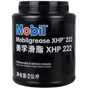 美孚 润滑脂XHP222 2KG