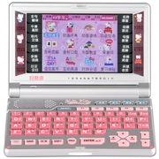 好易通 Hello Kitty2008永恒版 电子词典学习机 英汉词典翻译机粉色限量款