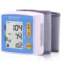 恒明 电子血压计 家用全自动便携型 HM/BP168W产品图片主图
