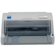 爱普生 LQ-630K金装财务版 针式打印机 (80列平推式)