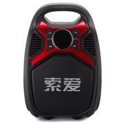 索爱 SA-N6 有源音箱/智能语音电瓶音箱/ 广场音响/户外/舞蹈/会议/插卡/便携移动 (黑色)