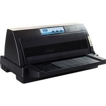 汇美(HuiMei) TH-635K+II针式打印机(80列平推式)票据打印机 发票打印机 增值税票打印机产品图片主图