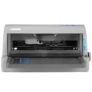 奥普(AOPU) LQ-735K+ 发票快递单针式打印机(85列平推式)连打