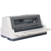 富士通 DPK2085 针式票据打印机 智能测纸厚 自动调节击打力度 (发票快递单打印简单易用)