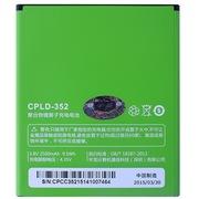 酷派  大神F1电池8297W 8297大神F1plus原装电池 CPLD-329/CPLD-352