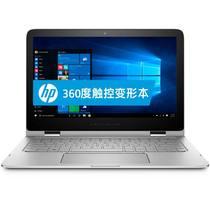 惠普 Spectre x360-4114TU 13.3英寸笔记本电脑(i7-6500U 8G 256G QHD Win10)银色产品图片主图