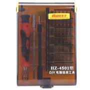 惠泽  HZ-4501 45件套电脑DIY工具盒,精密多功能螺丝刀套装,多功能数码维修螺丝批组合,拆机工具盒