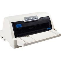 汇美(HuiMei) TH-835K针式打印机(80列平推式)快递单打印 出库单打印产品图片主图