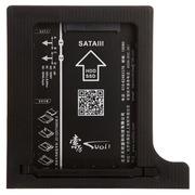 索厉 SLA12 笔记本光驱位硬盘托架((12.7mm光驱厚度适用款)