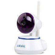 沃仕达 WIP82 无线摄像头 wifi 720P家用网络摄像机ip camera手机监控