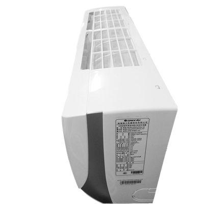 格力 正1.5匹 定频 品悦 壁挂式冷暖空调(清爽白)KFR-35GW/(35592)NhAa-3产品图片3