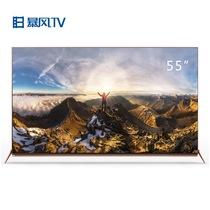 暴风TV 超体电视55B 55英寸4K超清分体可升级 智能LED电视(玫瑰金)产品图片主图