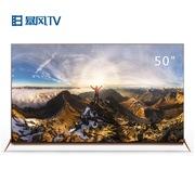 暴风TV 超体电视50B 50英寸4K超清分体可升级 智能LED电视(玫瑰金)