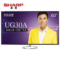 夏普 LCD-60UG30A 60英寸 4K超高清 3D 安卓智能液晶电视 日本原装液晶面板(银色)产品图片主图
