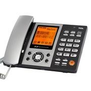 TCL HCD868(88)TSD SD卡 录音插卡电话机大屏幕显示智能背光家用办公座机 (铁灰)