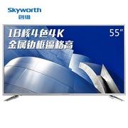 创维 55V6 55英寸 4K超高清智能酷开网络液晶电视(银色)
