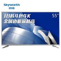 创维 55V6 55英寸 4K超高清智能酷开网络液晶电视(银色)产品图片主图
