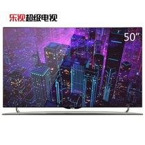 乐视 S50 50英寸智能3D网络LED液晶电视(黑色)产品图片主图
