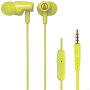铁三角  ATH-CLR100iS LG 智能手机专用入耳式线控耳机 橧绿色