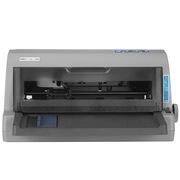 奥普(AOPU) LQ-730K 发票快递单针式打印机(85列平推式)连打
